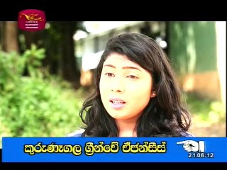 Sanda Diya Siththam 19/02/2018 - 53