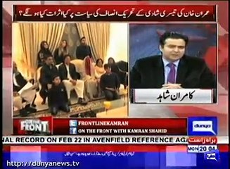 Imran Khan is the first man of Pakistan who is being criticized for marrying- Kamran Shahid's response on Imran Khan's marriage