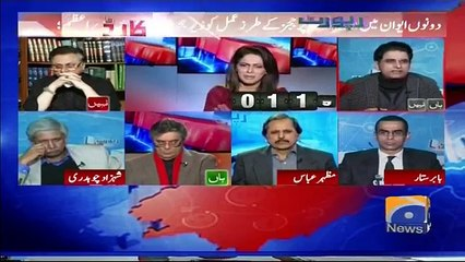 Pehli Saza Ho Lenay Dain Saray Pressure Nikl Jain Gay- Irshad Bhatti's interesting comments on PMLN's strategy