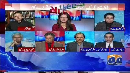 Hassan Nisar & Shehzad Chaudhry's comments on Imran Khan's 3rd marriage