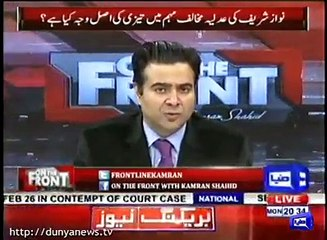 because Maryam Nawaz is a special case, I'm surprised that judges are not ready to talk on her- Kamran Shahid