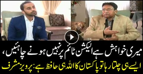 I hope that elections are not held on time: Musharraf