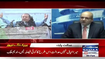 Will High Court To Put Ban on Nawaz Sharif's Speech? Nadeem Malik & Mubashir Luqman's Analysis On It