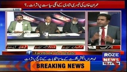 Debate With Nasir Habib - 19th February 2018