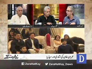 Zara Hut Kay Team's Comments on Imran Khan's 3rd Marriage