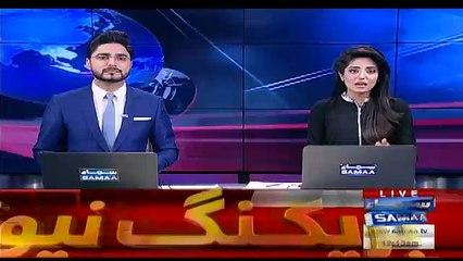 Kanan Chaudhry Ne Imran Khan Ko Khushkhabri Dedi.