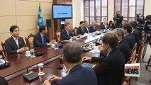 President Moon orders resolute action against U.S. unfair import tariffs