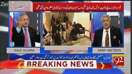 Rauf Klasra Response On Imran's 3rd Marriage