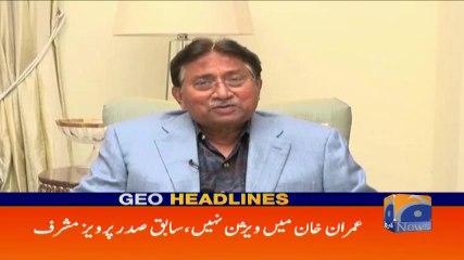 Geo Headlines - 09 AM - 20 February 2018