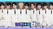 180218 TheUnit Special 1/2