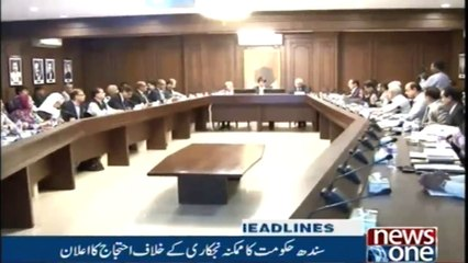 NewsONE Headlines 10AM | 20 Feb 2018