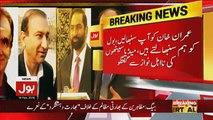 """""""Aap Imran Khan Ko Sambhalain, Hum BOL ko Sambhaltay hain"""" - Khufia Meeting Be-Naqaab"""