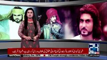 Important Development In Naqeeb Ullah Case - DSP Maler Arrested in Naqeeb Ullah Murder case