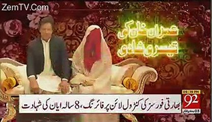 Dabang Reporting By Channel on Imran Khan's Marriage