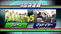 爆笑クラッシュ!団体ドリフト トーナメント vol.2 Drift which runs together