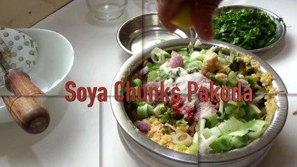 टेस्टी सोयाबीन के कुरकुरे पकोड़े | Crispy SOYA CHUNKS Recipe | Shudh Desi Kitchen