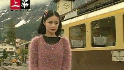 Alicia Kao - Deng Ni Deng Dao Wo Xin Tong