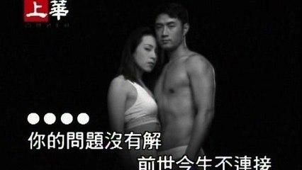 Alicia Kao - Ai Ni Sheng Guo Yi Qie