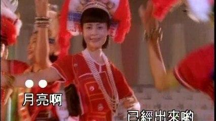 Alicia Kao - Chu Ge