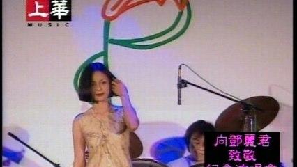 Alicia Kao - Qian Yan Wan Yu