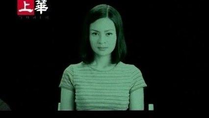 Alicia Kao - Zhen Xin