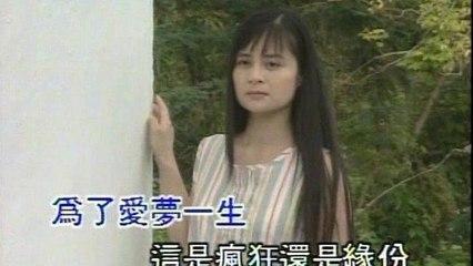 Alicia Kao - Wei Le Ai Meng Yi Sheng