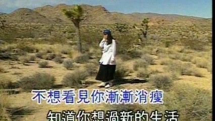 Alicia Kao - She Bu De