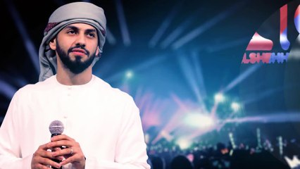 محمد الشحي - مع احترامي (حصرياً)   2018
