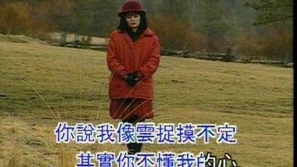 Alicia Kao - Qi Shi Ni Bu Dong Wo De Xin