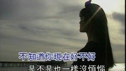 Alicia Kao - Zhi Yao Ni Guo De Bi Wo Hao