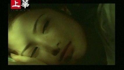 Alicia Kao - Qing Bing