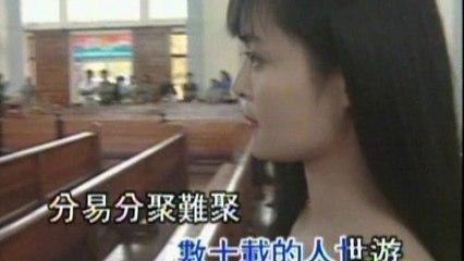 Alicia Kao - Gun Gun Hong Chen