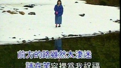 Alicia Kao - Da Yue Zai Dong Ji
