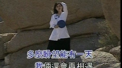 Alicia Kao - Xiang Si