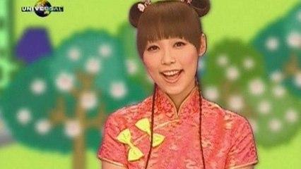 An-Yu Chu - Diu Diu Tong Er