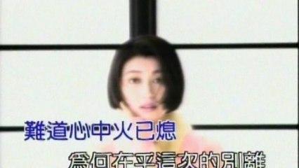 Diana Yang - Ling Xia Ji Du C