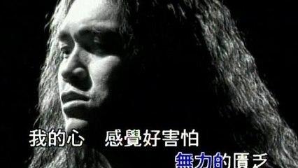 Dick & Cowboy - Wang Ji Wo Hai Shi Wang Ji Ta