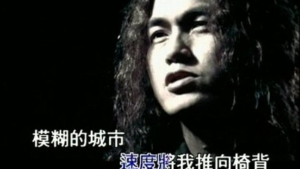 Dick & Cowboy - San Wan Ying Chi