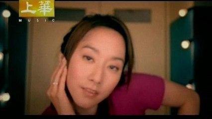 Evonne Hsu - Keep It Up