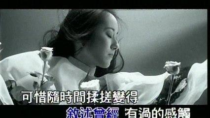 Evonne Hsu - Xing Fu