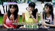 배우 함소원, 18살 연하 중국 재벌과 결혼 발표!