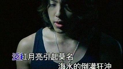 Energy - Mo Ri Xiu