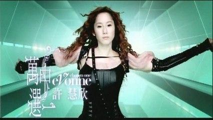 Evonne Hsu - Wan Zhong Xuan Yi