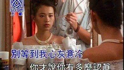 Hai-Jeng Chiou - Ni Shuo Ni Bi Jiao Xi Guan Yi Ge Ren