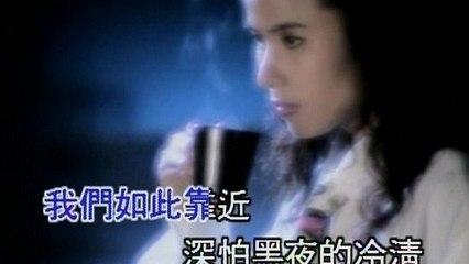 Hai-Jeng Chiou - Tan Bai
