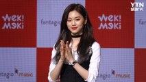 [Y영상] 위키미키 도연 라라라, 비 라 송 이어 수능금지곡 되길   YTN
