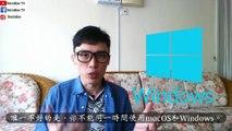 mac 教學-23:如何在Mac裏-安装&使用-Windows?(免費-Boot Camp)蘋果電腦 & macOS & MacBook Pro-新手-使用-技巧-入门-教学| SernHao Tv