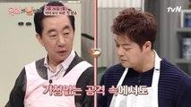 (예고) '김성태 의원' 등장에 만렙MC 명수X현무도 대략 난감?!