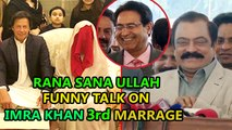 Rana Sana Ullah Funny Media Talk on Imran Khan 3rd Marriage   Rana Sanaullah Remarks On Imran Khan's Third Marriage