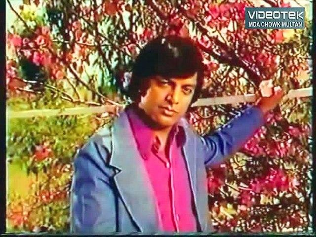 Teray Bina O Meray Jeevan Sathi - Film Dil Nay Phir Yaad Kiya - Title_19 DvD Mehnaz Vol. 4